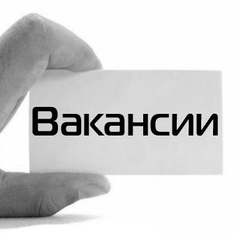 Вакансии в салонах красоты Dozari в Москве и Красногорске