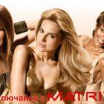 Тонирование волос Matrix в салоне красоты в Красногорске Изумрудные Холмы