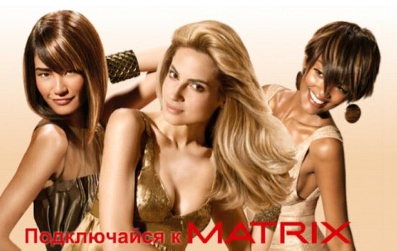 Тонирование волос Matrix в салоне красоты Dozari в Москве на Якиманке